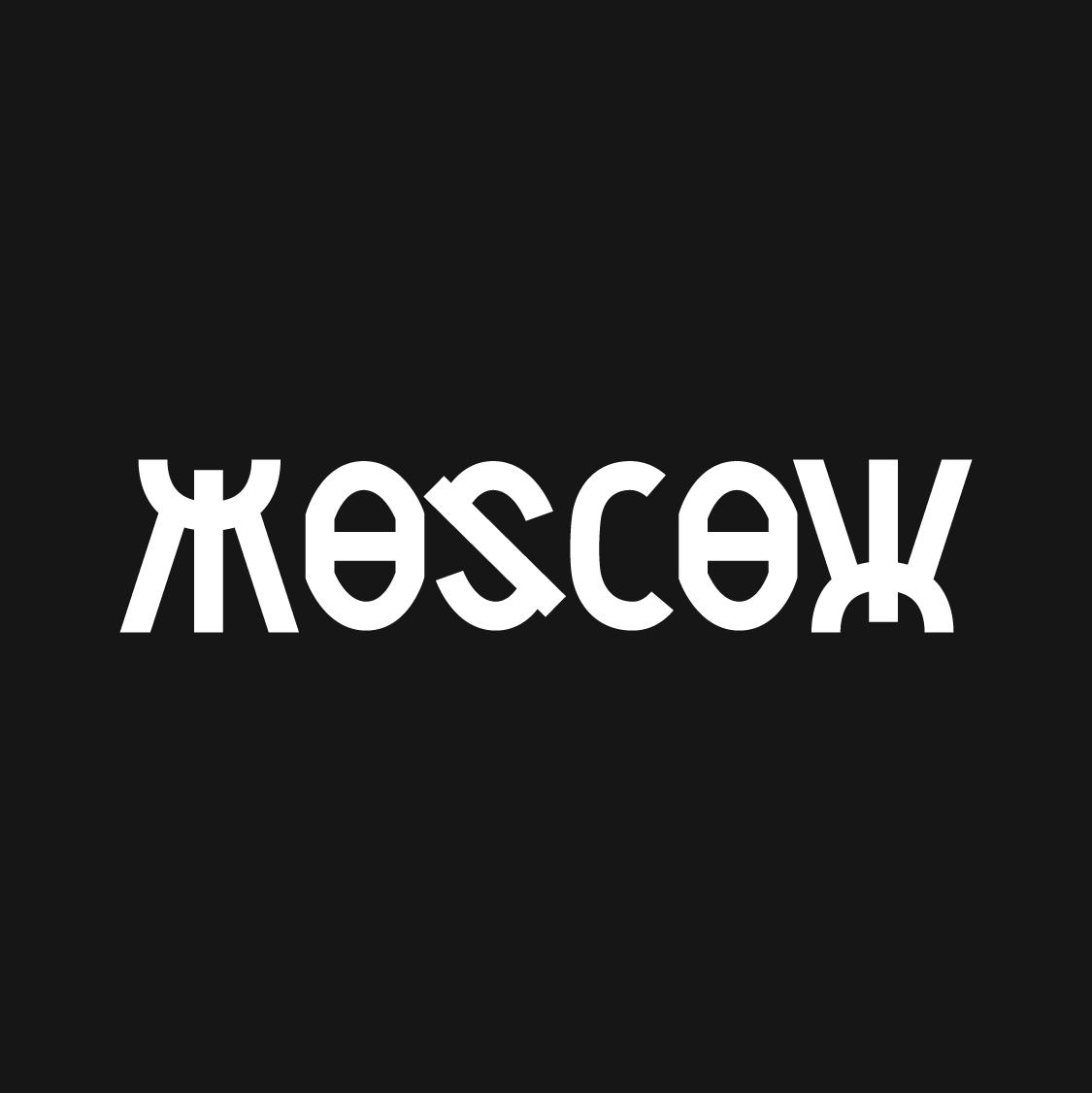 all-logos-2020-69